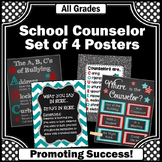 Red & Teal School Counselor Office Decor, Confidentiality Sign NOT EDITABLE