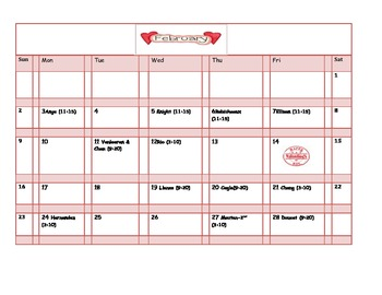 School Counseling February Lesson Plan Calendar