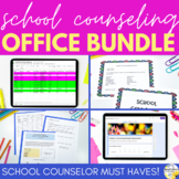 School Counseling Office Bundle - Counseling Forms