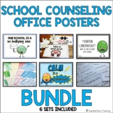 School Counseling Office Posters Bundle
