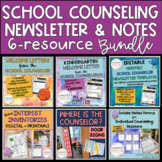 School Counseling Welcome Letter, Newsletter Templates, and Intake Notes Bundle