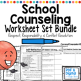 School Counseling Worksheet Mini Bundle | Respect, Responsibility, Conflict Res