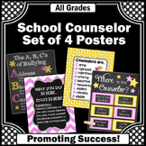 Pink and Yellow School Counselor Posters, Confidentiality Sign NOT EDITABLE