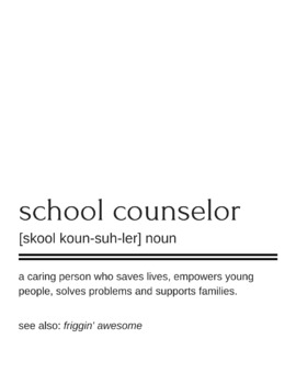 School Counselor Definition - Friggin' Awesome Printable Poster