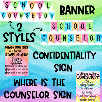 School Counselor Office Decor Set; Inspirational posters, certificate,watercolor
