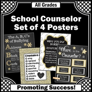 School Counselor Office Door Sign + Motivational Quote Posters