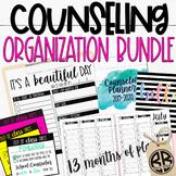 School Counselor Organization Bundle