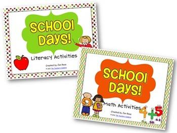 School Days Centers BUNDLE