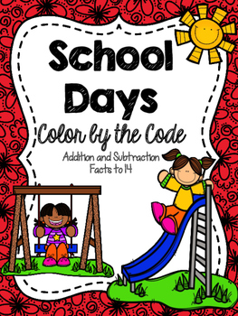 Math Facts to 14 School Days Color by the Code