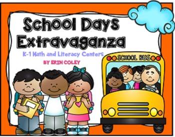 School Days Extravaganza (Math & Literacy Centers + Word Wall Cards)