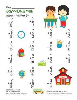 """School Days Math"" Add Within 20 - BACK TO SCHOOL FUN! (color & black line)"
