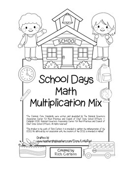 """School Days Math"" Mixed Multiplication –  Common Core - F"