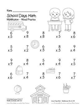 """School Days Math"" Mixed Multiplication BACK TO SCHOOL FUN! (blackline & color)"