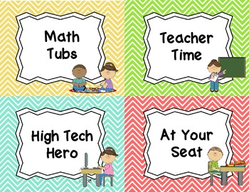 School Days Themed Classroom Set