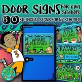 Door Signs {Maori & English labels for the People & Places