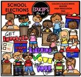 School Elections Clipart Bundle {Educlips Clipart}