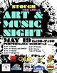 School Event Advertisement (Posters & Flyers) Art & Music Night