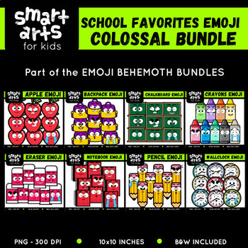School Favorites Emoji Clip Arts COLOSSAL Bundle