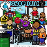School Ground Clip Art Set - Chirp Graphics