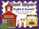 School Helpers (English & Spanish)