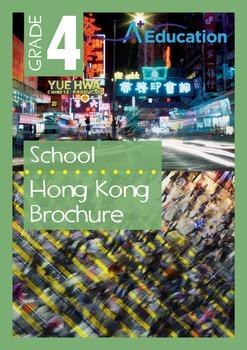 School - Hong Kong Brochure - Grade 4