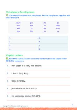 School - Jane Likes to Write - Grade 1
