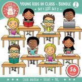 School Kids in Class Clip Art – Bundle 1