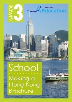 School - Making a Hong Kong Brochure - Grade 3