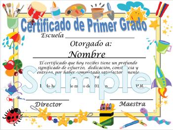 School Materials Achievement award English / Spanish version