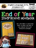 School Memories/ End of Year -Lap Book/ Interactive Notebook
