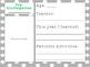 School Memory/Keepsake Box - Preschool-12th Grade - Green