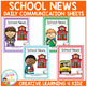School News Daily Communication Book Sheets Autism