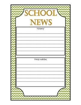 School News Poster - Freebie!