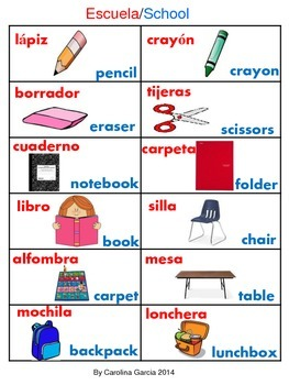 School Objects Vocabulary