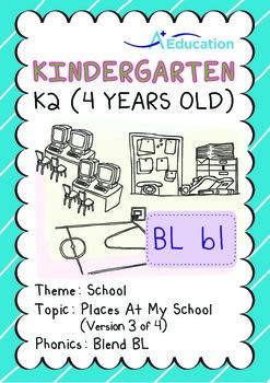 School - Places at My School (III): Blend BL - Kindergarte