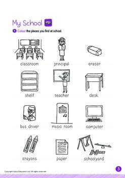 School - Places at My School (II): Letter B - Kindergarten, K2 (4 years old)