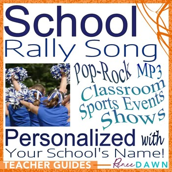 School Rally Song - PERSONALIZED with Your School Name! MP3