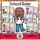 School Rules Bilingual Bundle