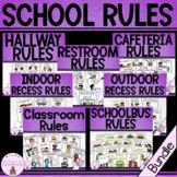 School Rules Bundle