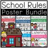 School Rules Posters | Back to School Bundle
