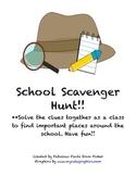 School Scavenger Hunt