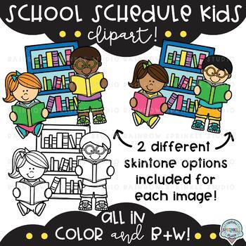 School Schedule Kids Clipart {class schedule kids clipart}