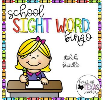 School Sight Word Bingo {Dolch BUNDLE}