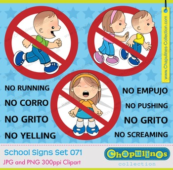 School Signs Clipart, No Running, No Yelling, No Screaming, No Pushing Set 071