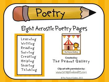 School Skills Acrostic Poetry