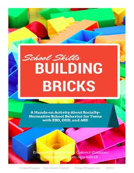School Skills Building Bricks: A Hands-On Social Skills Activity