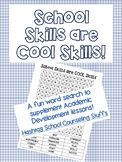 School Skills are Cool Skills Word Search