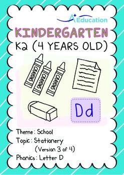 School - Stationery (III): Letter D - Kindergarten, K2 (4 years old)