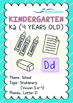 School - Stationery (III): Letter D - Kindergarten, K2 (4 years old)