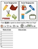 School Store Activity
